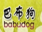 巴布狗童装 诚邀加盟