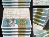 汕头钱币藏品交流免费估价 量大上门回收
