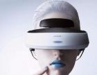 央视投资腾讯合作伙伴虚拟逛街