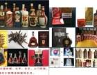 齐齐哈尔回收老酒 回收茅台 陈年老酒回收价格