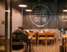 饮食加盟网粥店,上海怎么开一家三米粥铺,开店简单吗,赚钱吗