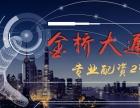 上海股票配资 股票配资公司 实盘股票配资