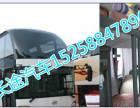 从杭州到大理汽车长途大巴几个小时到//15258847896