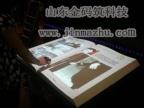 青岛电子隔空翻书/互动虚拟翻书