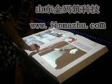 青岛电子隔空翻书 互动虚拟翻书