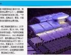 第十届中国新疆新春年货博览会