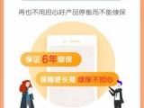 南京平安E生保百万医疗险保证续保版每天六毛钱百万保障一整年