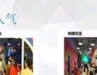 美吉柯韩国泡泡主题馆加盟 儿童乐园