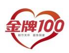 欢迎访问一杭州大金中央空调维修网站)各点售后服务咨询电话