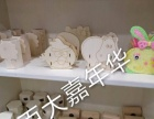 【DIY手工,涂娃娃,雪泥画,免费学习