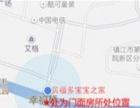 出租镇江新区大港幸福广场2楼独立商铺
