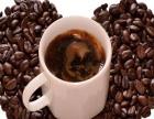 英咖咖啡 英咖咖啡诚邀加盟