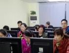 山木培训诚邀各单位进行office办公软件专业培训