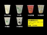 沈阳双江专注于黑龙江纸杯、辽宁纸杯市场开阔