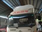 大运箱式自卸货车,有高低速9.5成新。里程1万公里