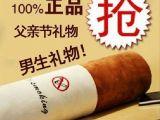 批发创意玩具仿真戒烟禁烟抱枕毛绒玩具靠垫可爱生日礼物送男友