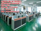 上海金山区校准公司 外校单位 连连称赞 合理的校准价格
