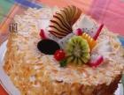 贵族味道加盟 蛋糕店 投资金额 5-10万元