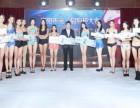 洛阳市第二届胸模大赛10名选手晋级决赛