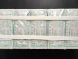 长春纪念币回收,长春邮票回收,纪念币回收,连体钞回收纸币回收