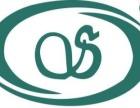 【尚赫国际加盟官网】加盟官网/加盟费用/项目详情