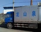 个人一手青岛解放7.2米厢式货车