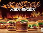汉堡王快餐出餐快吗?