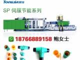 加油站双层复合管件生产设备,加油站复合管件生产设备
