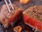 韩盛古法烤肉 韩盛古法烤肉诚邀加盟