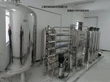 OLED清洗超纯水太阳能光伏用超纯水设备
