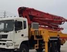 转让 混凝土泵车徐工东风31米混泥土泵车