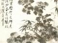 上海觅远公司直接征集清石涛对菊图上拍嘉德