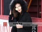 云南昆明品牌女装尾货批发时尚高端欧版羽绒服代卖