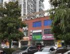 崇文苑 扬子江路沿街门面商铺