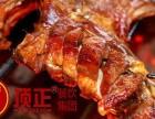 上海内蒙古烤全羊技术免加盟培训