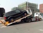 白沙24小时道路汽车救援拖车电话白沙汽车搭电换胎送油