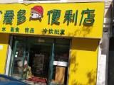 金凤区上海路团结巷临街营业中便利店转让