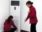 鑫兴家政专业清洗油烟机,清洗玻璃,室内卫生打扫