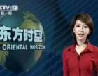 天津远程教育入学考试科目