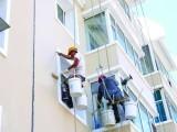 福田外墙涂料粉刷专业外墙清洗公司清洁环境找玉洁满意服务找玉洁