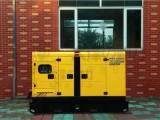 四缸水冷箱式50千瓦柴油发电机