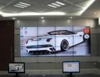 宁波展厅会议室液晶拼接大屏销售及安装