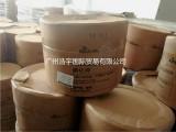 广东碘化钾生产厂家,价格实惠