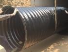 衡水波纹涵管 河南钢波纹管涵施工 大口径 排水管