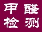 武汉专业办公室装修除异味除甲醛 学校除异味除甲醛