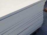 煤矿专用耐磨高分子量聚乙烯煤仓衬板