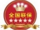 重庆志高空调/全国售后维修电话是多少