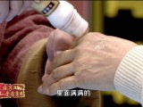 陳麻子骨痛康膜咨詢訂購 陳麻子骨痛康膜效果如何