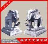 供应石材花岗岩石雕大象 招财辟邪石雕工艺品吉祥石象厂家订制