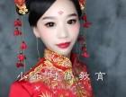 晋城小乐化妆学校分享:初学者怎么贴假睫毛详细步骤